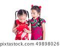 亚洲 亚洲人 女孩 49898026