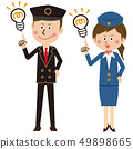 Pop pilots and cabin attendants or drivers and bus guides flash 49898665