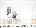 養老院 49899910