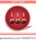 Empty Transparent Beakers Set inside of Red Icon 49900753