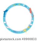 프레임 소재 - 물 이미지 (바다 생물) 49900833