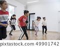 孩子们跳舞教室形象 49901742