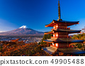 Prefecture จังหวัดยามานาชิ》 รับแสงแดดยามเช้าใบไม้เปลี่ยนสีจากสวนชิน - คุรายามะอาซามะ, เจดีย์ชูริโอะ, ชินไซสึ 49905488