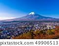 山จังหวัดยามานาชิ新หิมะฟูจิใหม่ที่เห็นได้จากสวน Nii Kurayama Asama 49906513