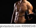 运动 健美运动者 健身 49906546