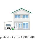 my home 49906580