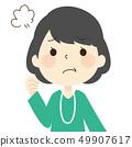 憤怒的中年女子 49907617