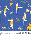 Vector dance seamless pattern with cute dancing women 49907940