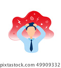 Man with headache holding head in hands 49909332