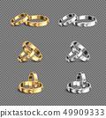1410.i030.003.P.m004.c23.jewellery set 49909333