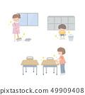 아이들이 교실 청소를하는 모습 49909408