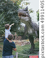 Father and son playing in the adventure dino park. 49911405