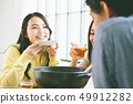 Young men and women who eat meal hot pot party image 49912282