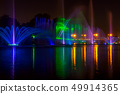City Fountain with Night Illumination 49914365