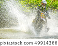 Sport Bike Driver and Water Spray 49914366