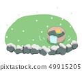 Rock bath _06 49915205
