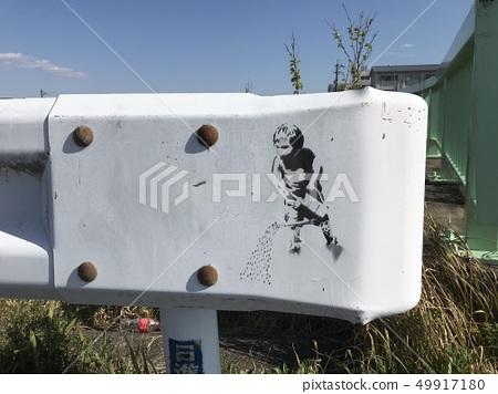 Banksy? Nisshin 49917180