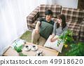 生活方式夫婦 49918620
