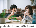 生活方式夫婦 49918648