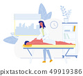 Masseur Massaging Patient in Clinic Room Vector 49919386