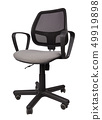 Office chair isolated 49919898