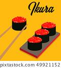 Sushi icons set. Asian food. Flat style food. 49921152