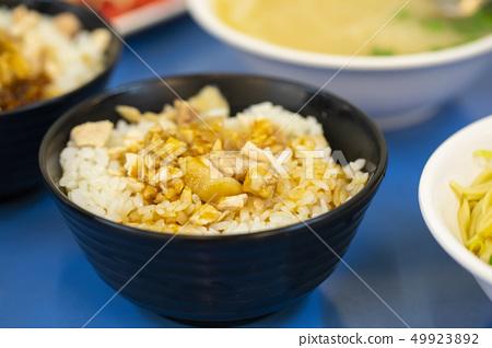 台灣美食,滷雞肉飯,台湾料理、蒸し鶏ご飯、Taiwanese cuisine, 49923892