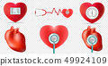 Heart and high blood pressure concept set. Vector illustration 49924109