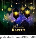 Ramadan Kareem, greeting background 49926509