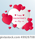 발렌타인, 하트, 본문 49926708