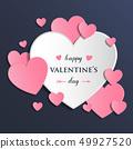 발렌타인, 하트, 본문 49927520