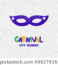 Concept of Carnival parade poster with mask. 49927916
