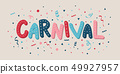 Concept of Carnival typography with hand drawn 49927957