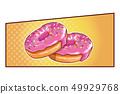 도넛, 디저트, 후식 49929768