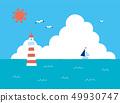 여름 바다와 등대 49930747