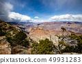 大峽谷南緣沙漠觀點 49931283