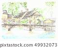 세계 유산의 거리 · 영국 / 콧쯔오루즈 모터 하우스 49932073