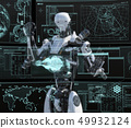 Humanoid robot perming3DCG illustration material to see the monitor 49932124