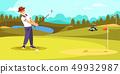 Aged Golfer Hit Long Shot on Beautiful Golf Course 49932987
