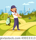 Cute Girl Golf Player Taking Swing on Green Course 49933313