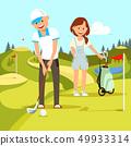 高爾夫 幼小的 年輕的 49933314