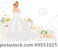 鲜花和婚礼 49933925