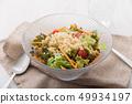 키 누아로 만든 샐러드 49934197