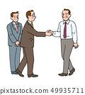 握手的商人 49935711