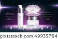 Pearl cosmetics, vector realistic advertising poster 49935794