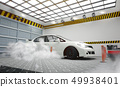 Garege interior with white car and smoke effect 49938401