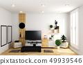 Smart TV in modern white empty room interior 49939546