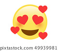 Vector yellow smiley red cheek face icon and heart 49939981