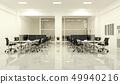 เก้าอี้,การประชุม,สัมมนา 49940216