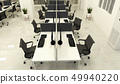 เก้าอี้,การประชุม,สัมมนา 49940220